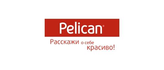 Пеликан Одежда Официальный Сайт
